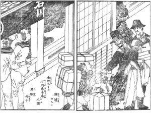 本町五丁目石川生糸店之図