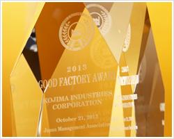 img_award-kojima01