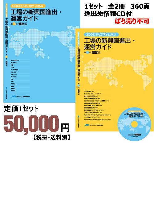 book_guidegf