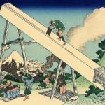 葛飾北斎『富嶽三十六景』の「遠江山中