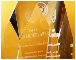 img_award-ajinomoto01
