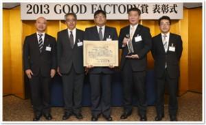 img_award-ajinomoto03