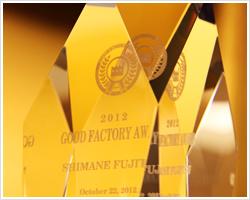 img_award-fujitsu01