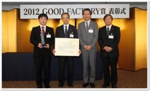 img_award-fujitsu03
