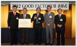 img_award-fujitsu05