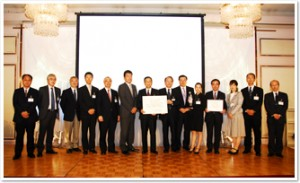img_award-fujixerox02