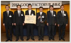 img_award-kojima03