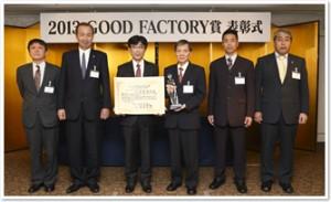 img_award-mitsubishi03