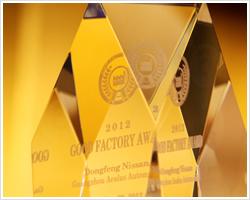 img_award-nissan01