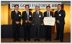 img_award-nissan03