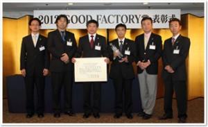 img_award-panasonic03