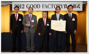 img_award-toray02-03