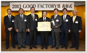 img_award-toshiba-koshu03