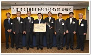 img_award-toshiba-yokkaichi03