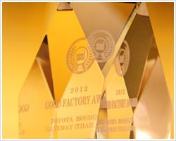 img_award-toyota01