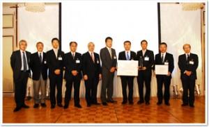 img_award-toyota02