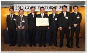 img_award-toyota03